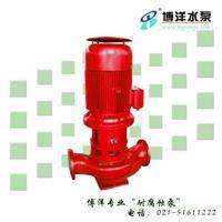 立式消防泵 XBD-L型