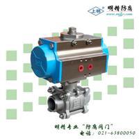 气动焊接球阀 SMQ661F