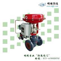 气动单座(套筒)调节阀 ZJHP(M)