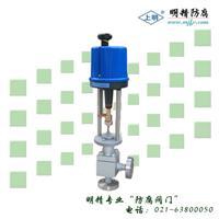 电子式电动角型调节阀 ZDSJ系列