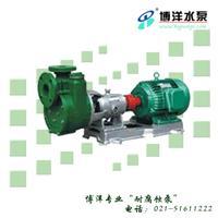 FPZ自吸泵 FPZ型