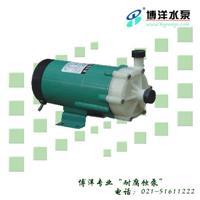 MP型磁力驱动循环泵 MP型