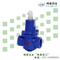 第二代减稳压阀 Y110/116X/125