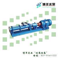 FG型整体不锈钢螺杆泵 FG型