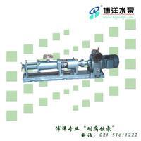 G型单螺杆泵(配无级调速电机) G型