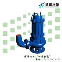 QW型无堵塞潜水排污泵 QW型