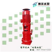 XBD-L型立式消防泵 XBD-L型