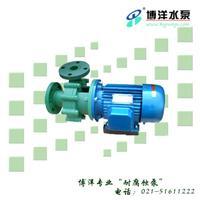 单吸直联式塑料离心泵 FP(FS)型