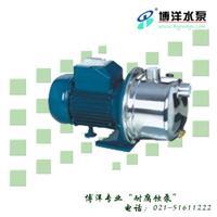 SZD系列不锈钢喷射自吸泵 SZD系列