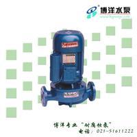 管道泵 SG系列