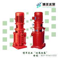 立式单吸多段式离心泵, XBD-L型