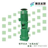 LG、LG-B型立式多级离心泵 LG、LG-B型