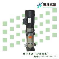 QDL型不锈钢立式多级离心泵 QDL型