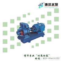 双级旋涡泵 BD型