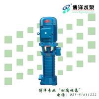 DL Ⅱ型生活消防给水专用泵 DL Ⅱ型