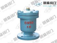提供P4X型复合式排气阀 P4X-10
