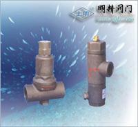 供应可调恒温式蒸汽疏水阀 ST系列