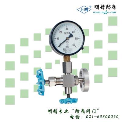 针型、仪表阀系列