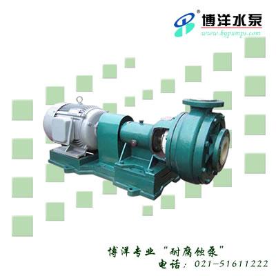 水泵-博洋水泵