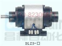 电磁离合器 DLZ3-20 DLZ3-40 DLZ3-80  DLZ3-20 DLZ3-40 DLZ3-80