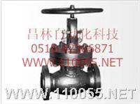 J41Y-1500Lb J41W-1500Lb J41H-1500Lb 美标截止阀  J41Y-1500Lb,J41W-1500Lb,J41H-1500Lb