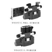 4WFZ10,4WFZE10,4WFZ10E25-7X,4WFZE16E1-360-7X,电液比例换阀 4WFZ10,4WFZE10,4WFZ10E25-7X,4WFZE16E1-360-7X,