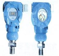 HYPB-8000,扩散硅压力变送器 HYPB-8000,扩散硅压力变送器