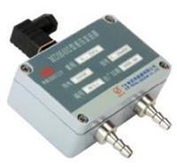 MDM492-0E,MDM492-1E,MDM492-2.5E,MDM492-7E,差压变送器 MDM492-0E,MDM492-1E,MDM492-2.5E,MDM492-7E,差压变送器