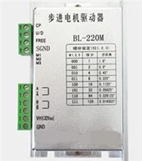 BL-220M,步进电机驱动器 BL-220M,步进电机驱动器