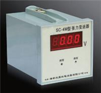 SC-4M,张力变送器 SC-4M,张力变送器