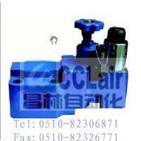 YFDO-L32H3-S,YFDO-L32H4-S,YFDO-L50H1-S,电磁溢流阀,生产厂家,价格 YFDO-L32H3-S,YFDO-L32H4-S,YFDO-L50H1-S