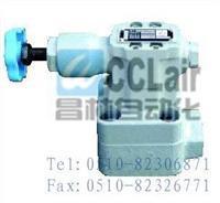 HY-Ha10,HY-Hb10,HY-Hc10,HY-Hd10,卸荷溢流阀,生产厂家,价格 HY-Ha10,HY-Hb10,HY-Hc10,HY-Hd10