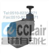 MCAG-06,MCAG-06B,MCAG-06C,MCAG-06H,卸荷阀、比例阀,生产厂家,价格 MCAG-06,MCAG-06B,MCAG-06C,MCAG-06H