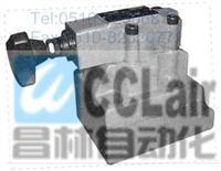 DAC10B-2-30B/315,DAC10B-3-30B/80,先导式卸荷阀,生产厂家,价格 DAC10B-2-30B/315,DAC10B-3-30B/80