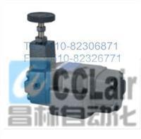 RCG-06C,RCG-06H,RCT-10B,RCT-10C,单向减压阀,生产厂家,价格 RCG-06C,RCG-06H,RCT-10B,RCT-10C