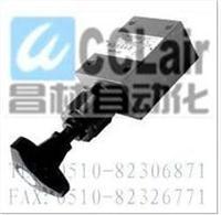 直动溢流阀 DBDH-6P-10,DBDH-10P-10,DBDS-6P-10,DBDS-10P-10,