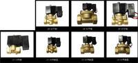 油研型DSG/S-DSGDSG-01-3C40-D48-C-70 油研型DSG/S-DSGDSG-01-3C40-D48-C-70
