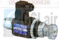 DNF-250K-06I  DNF-360K-06I   TWOWAY 油电压力开关 DNF-250K-06I  DNF-360K-06I