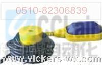 UK-221   小型电缆浮球 UK-221