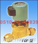 FDF-32    FDF-40   FDF-50   制冷电磁阀 FDF-32    FDF-40   FDF-50