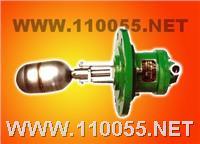 防爆浮球液位控制器 BUQK-01 BUQK-01N BUQK-01T BUQK-02 BUQK-03 BUQK-04 BUQK-01 BUQK-01N BUQK-01T BUQK-02 BUQK-03 BUQK-04