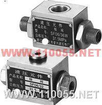 SF066W   SF062   SF121   梭阀   SF066W   SF062   SF121