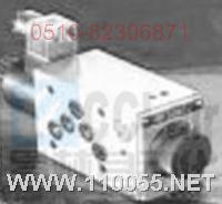 MFS-G02-A2    MFS-G02-SV   MFS-G02-SV     MFS-G03-SV    叠加电磁式流量阀  MFS-G02-A2    MFS-G02-SV   MFS-G02-SV     MFS-G03-