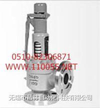 A44Y-40     A44Y-40P     A44Y-40R        带扳手弹簧全启式安全阀  A44Y-40     A44Y-40P     A44Y-40R