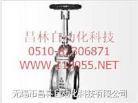 Z41W-40P  Z41W-40R  Z41W-60P  Z41W-60R   Z41Y-10    楔式闸阀  Z41W-40P  Z41W-40R  Z41W-60P  Z41W-60R   Z41Y-10
