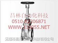 Z41Y-160P  Z41Y-160R   Z40Y-160R  Z40Y-160I  Z41Y-160I       楔式闸阀  Z41Y-160P     Z41Y-160R    Z40Y-160R    Z40Y-160I