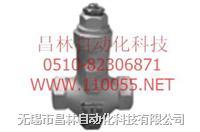 可调恒温式疏水阀 STB-16C  STB-16C