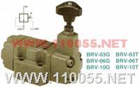 BRV-03G  BRV-06G   BRV-10G  BRCV-03G    压力控制阀    BRV-03G  BRV-06G   BRV-10G  BRCV-03G