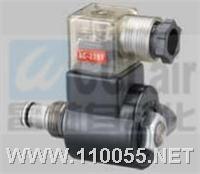 V2066   V3066   螺纹插装电动单向阀   V2066   V3066