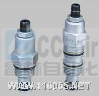 CSCV-60L  CSCV-90L   CSV-30L   CSV-60L    螺纹式插装顺序阀、抗衡阀   CSCV-60L  CSCV-90L   CSV-30L   CSV-60L